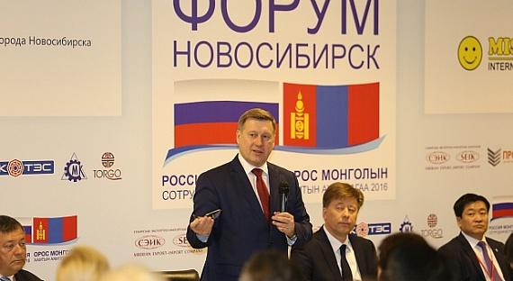 Культура деловых отношений в россии